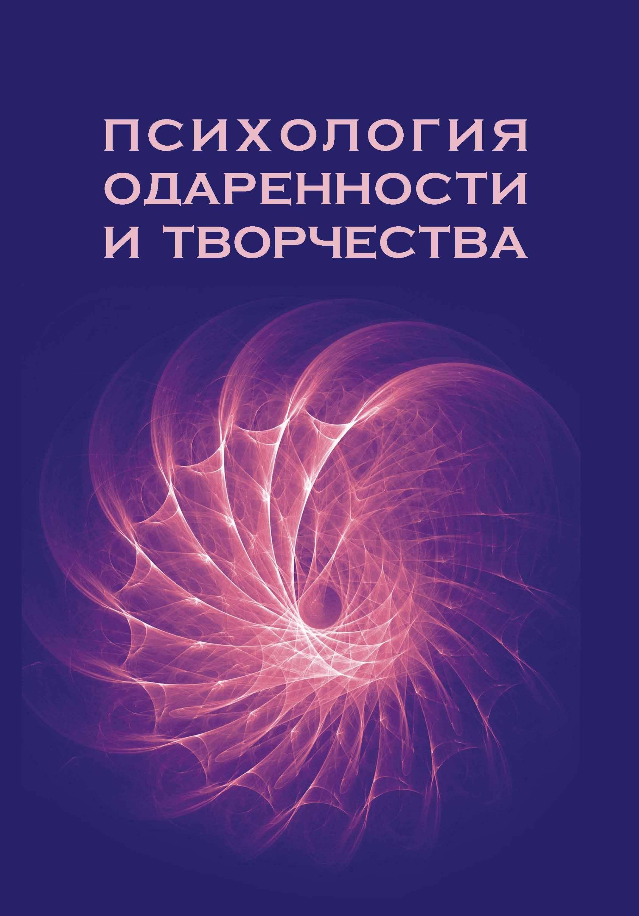 Культурно-историческая психология (журнал)