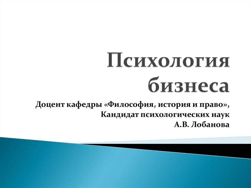 Открытые бизнес-тренинги и бизнес-семинары