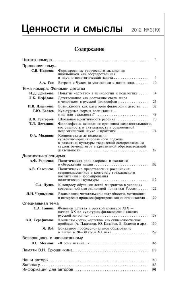 Тавтология (тавтология) — абсурдопедия