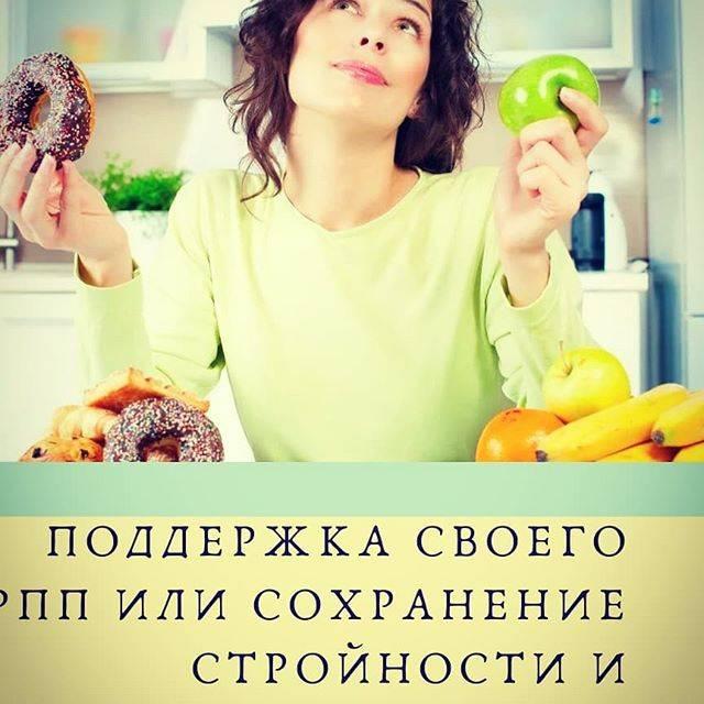 Золотые правила здоровья пищеварительной системы