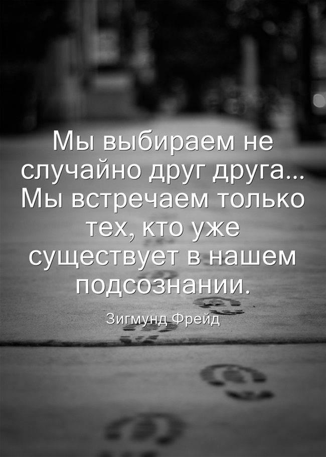 Как люди выбирают друзей. почему люди дружат. женский сайт www.inmoment.ru