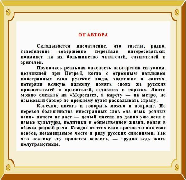 Психологический эгоизм - psychological egoism - qwe.wiki