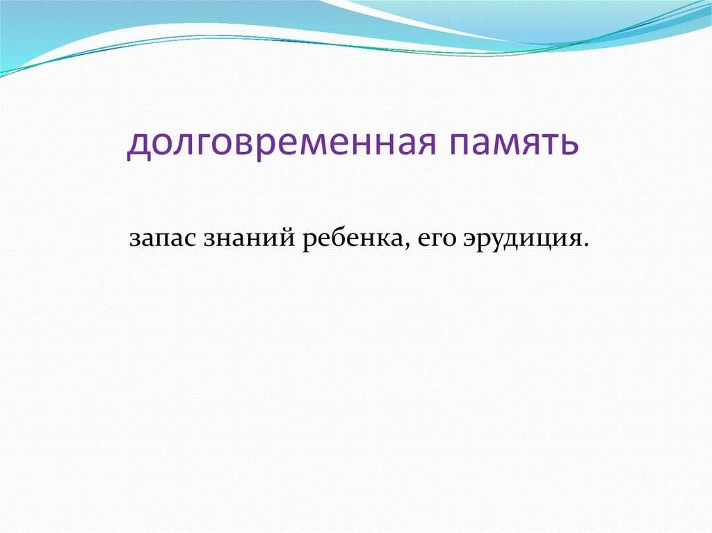 Группа параноиков - психология личности - другая психология - psyhologyguide.ru
