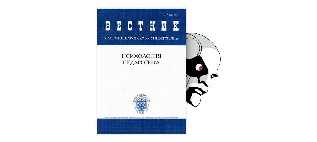 Богданов е., зазыкин в. психологические основы паблик рилейшнз - файл богданов-психологические основы pr-гл-2.doc