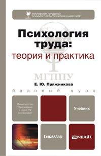 Психология: психологическая теория - бесплатные статьи по психологии в доме солнца