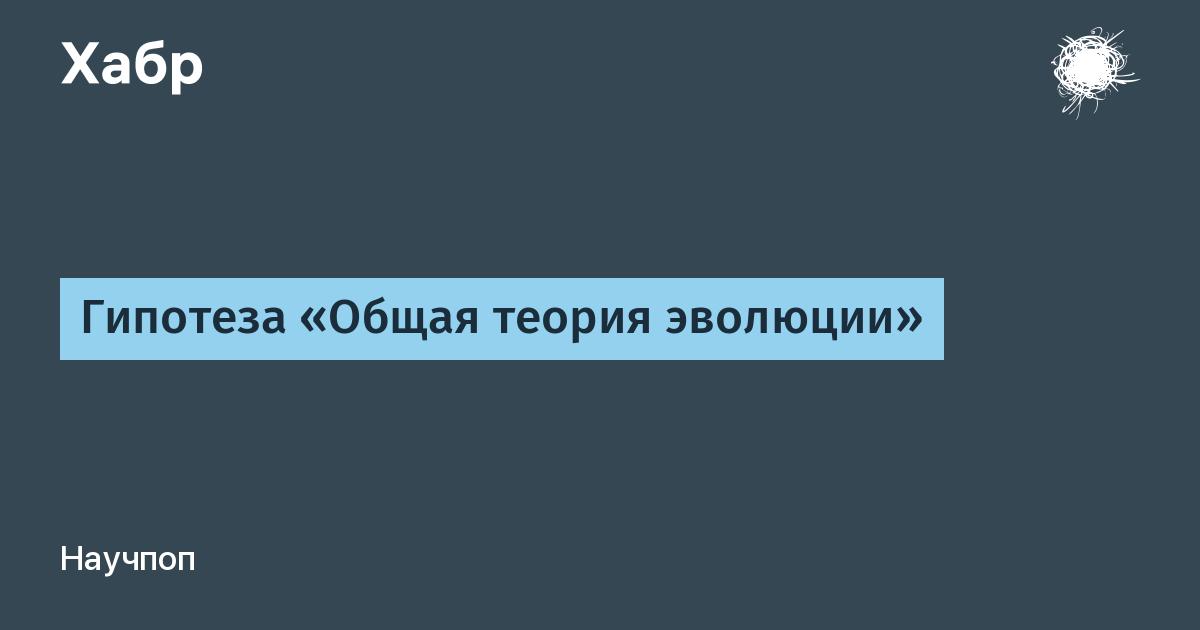 Чарльз дарвин. автобиография. религиозные взгляды ≪ scisne?
