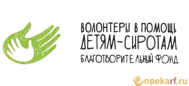 Как правильно помогать детям из детских домов? чек-лист