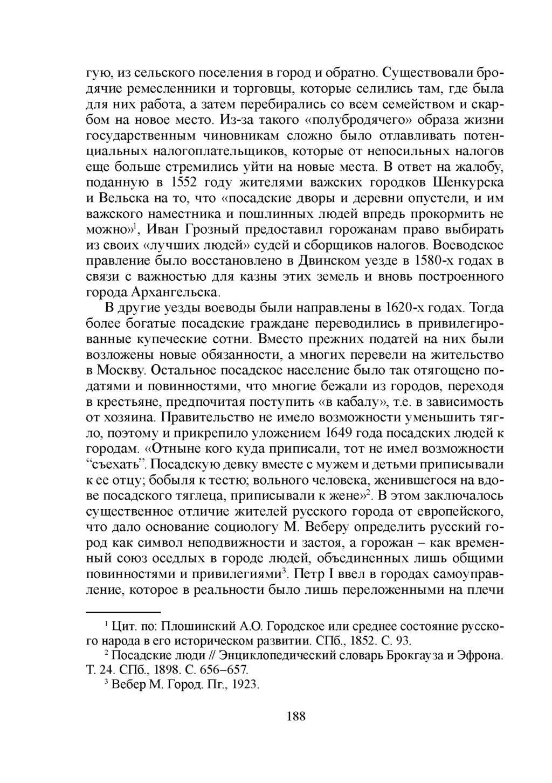Питание и феминизация мужчин.: дневник пользователя nata35: дневники - женская социальная сеть myjulia.ru