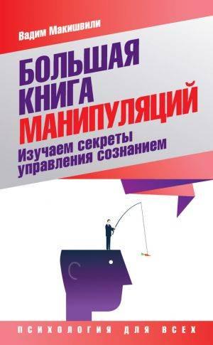 """Социально-коммуникативный тренинг """"психология общения""""   социальная сеть работников образования"""