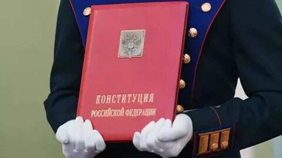 Статья 38 конституции рф