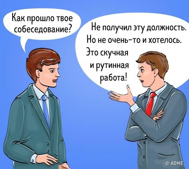 Отрицание (психология) - вики