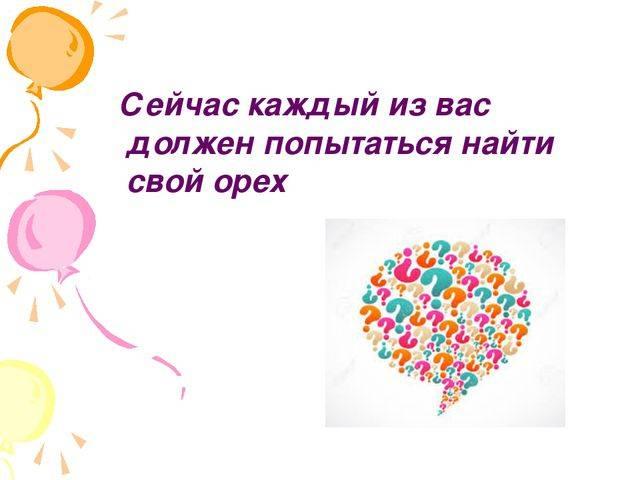 """Rrumagic.com : упражнение """"если бы я любил…"""" : николай козлов : читать онлайн"""