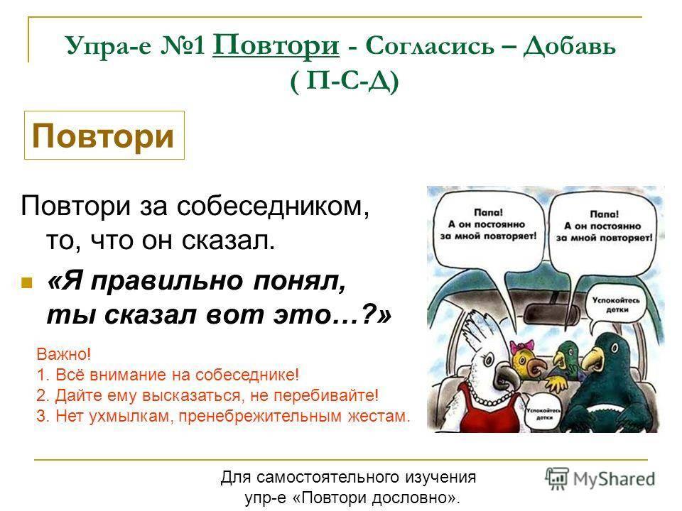Тотальное да .разработан н.и.козловым - алексей вениаминович гадаев