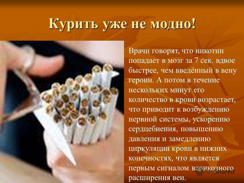 «не люблю, когда запрещают»: изменилось ли отношение подростков к курению