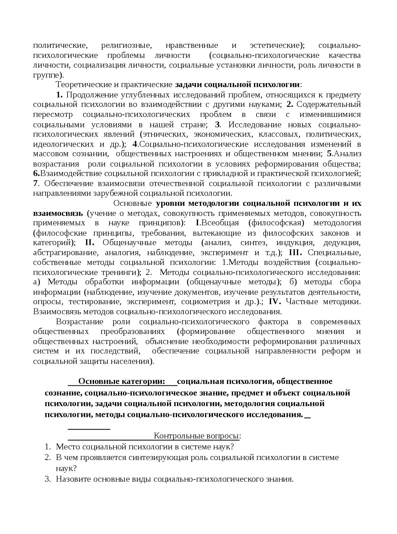 Техники внушения | обучение гипнозу - лаборатория суггестивной лингв