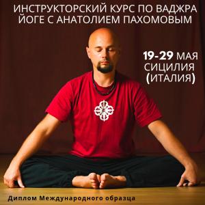 Психология: аюрведа йога - бесплатные статьи по психологии в доме солнца