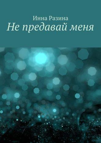 Психология: душевное состояние человека - бесплатные статьи по психологии в доме солнца