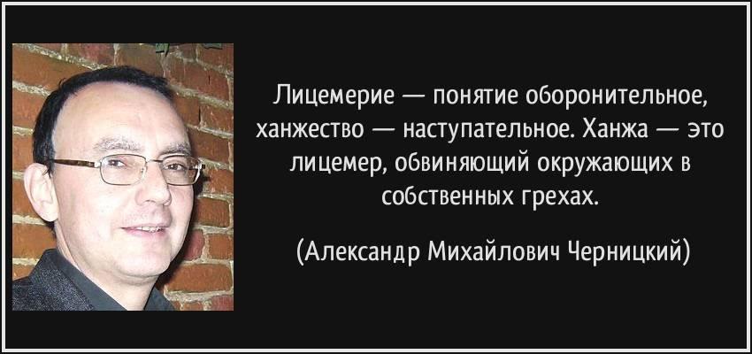 Ханжа — кто это и каково значение слова ханжество | ktonanovenkogo.ru