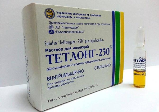 Десенсибилизация аллергия
