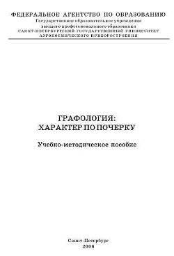 Секреты графологов: о чем говорит и умалчивает почерк – москва 24, 23.01.2017