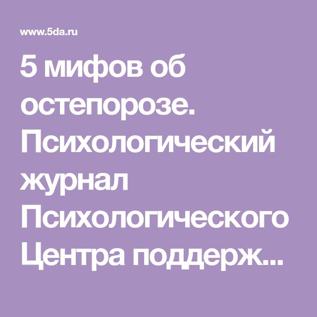 Курс, семинар, тренинг корпоративный / организационный психолог - обучение в москве в 2020 году