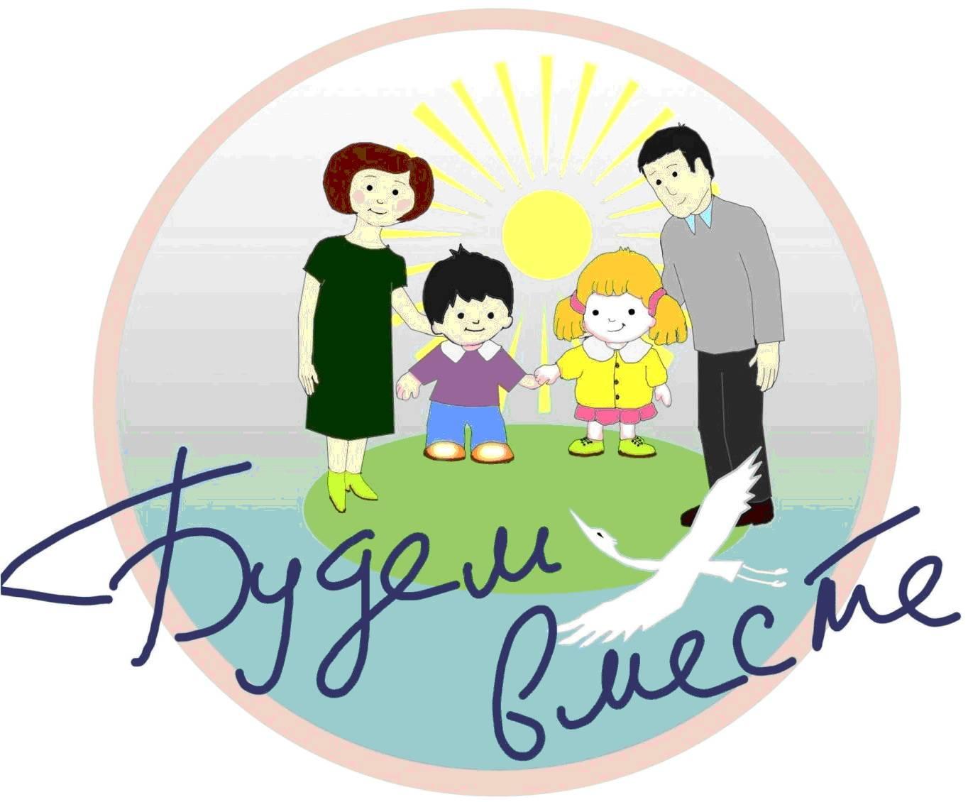 Психологические стадии принятия ребенка в семью