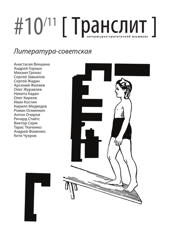 Индоктринация — википедия переиздание // wiki 2