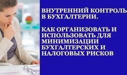 Групповая психотерапия в москве
