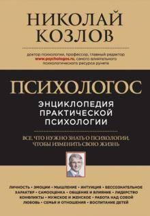 """Тренинг-центр """"синтон"""" (москва). самопознание.ру"""