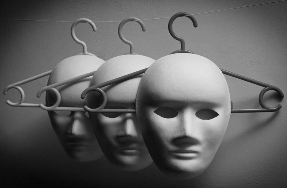 Составные эмоции — психология