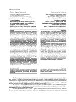 Психология: дыхательная гимнастика стрельниковой с - бесплатные статьи по психологии в доме солнца
