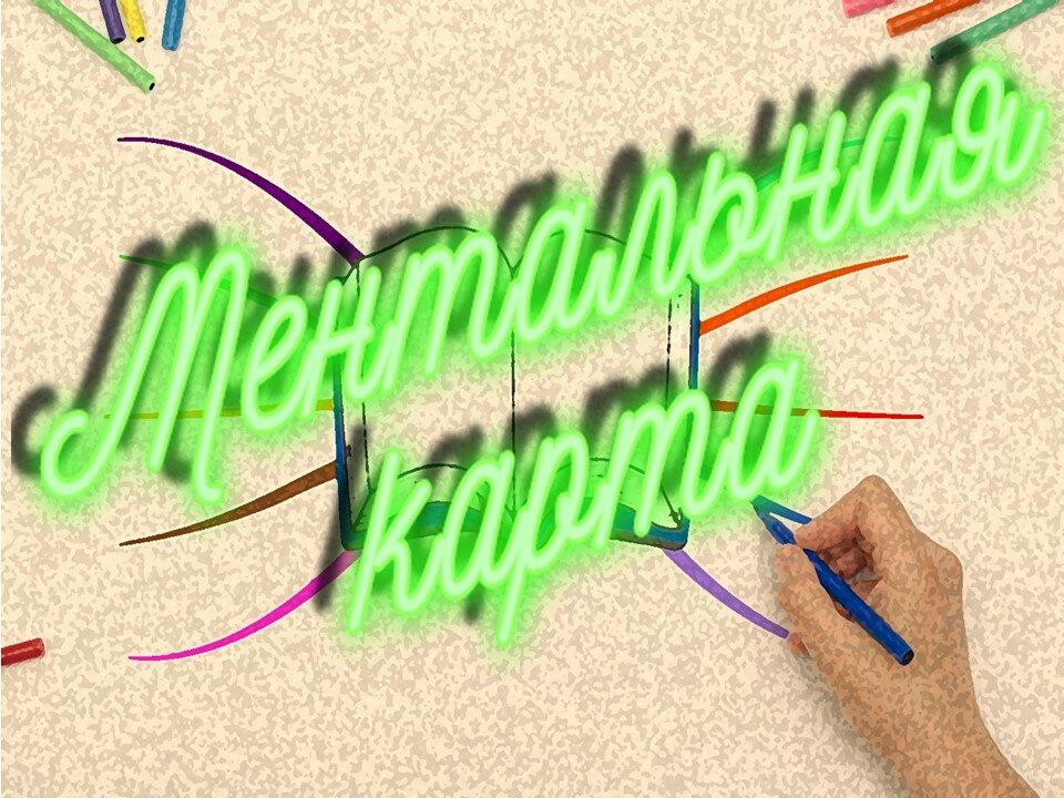 Что такое память. виды памяти. процессы памяти. качества памяти. представление. — студопедия
