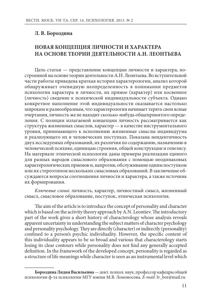Паттерн — что это такое   ktonanovenkogo.ru