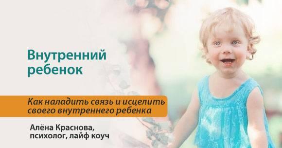 Детская психология     психология на psychology-s.ru