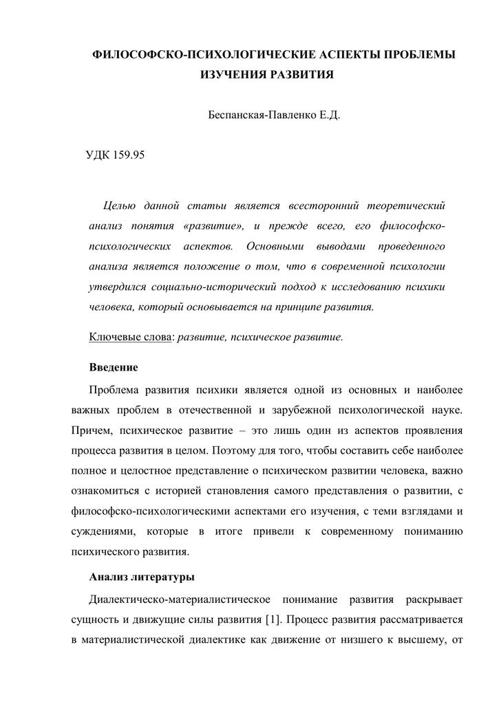 Диалектика — что это такое и законы диалектики в философии гегеля | ktonanovenkogo.ru