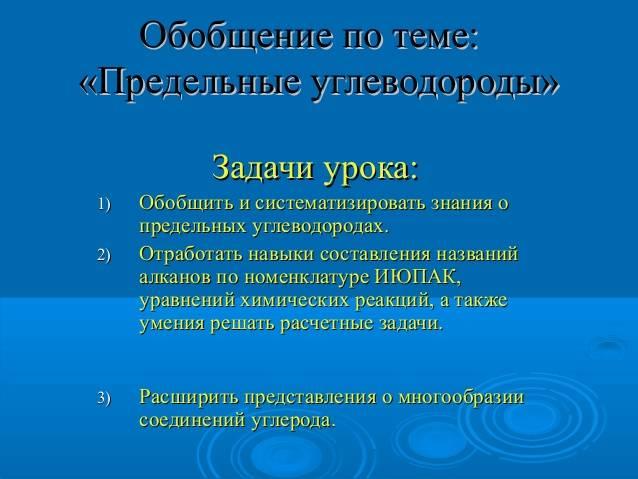 Обобщение - сайт помощи психологам и студентам