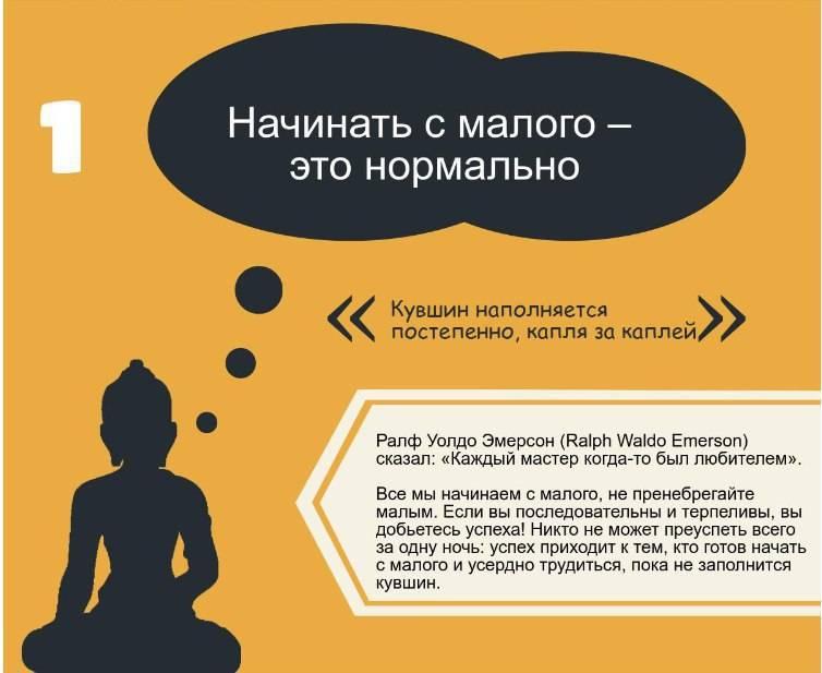 Психология: жизненные принципы - бесплатные статьи по психологии в доме солнца