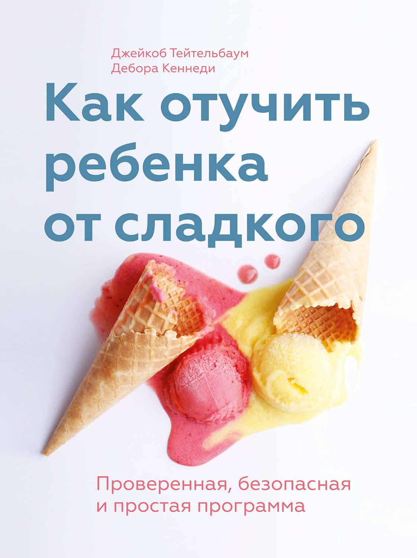 Нет сил терпеть! как отучить? сенсорная интеграция или плохая привычка? - запись пользователя ирина (jlika15) в сообществе воспитание, психология - от года до трех в категории вредные привычки - babyblog.ru