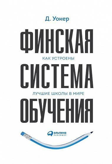 Николай козлов: синтон | психология | тренинги :: отзывы 2004-2006 год