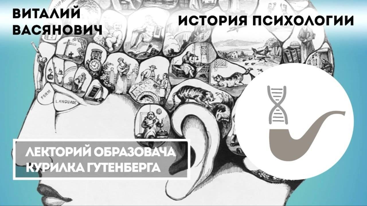 Шпаргалки по истории психологии - психологические воззрения аристотеля