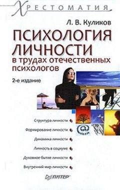 """Rrumagic.com : глава 1 """"это – я"""" развитие моего профессионального мышления и личной философии : карл роджерс : читать онлайн"""