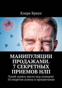 Психология: жизнь - бесплатные статьи по психологии в доме солнца