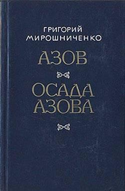Кедров, константин александрович — википедия с видео // wiki 2