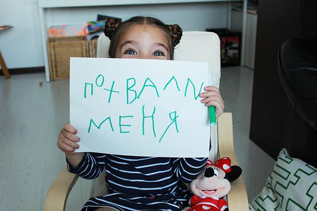 Как правильно хвалить ребенка – и нужно ли