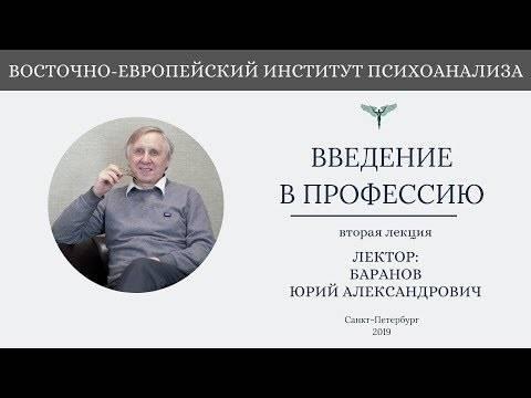 Читать книгу психологическое консультирование: учебное пособие м. п. гусаковой : онлайн чтение - страница 7