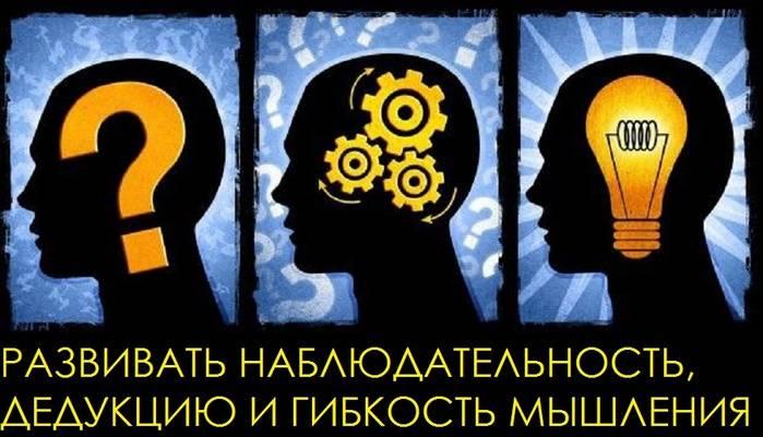 Дедукция - сайт помощи психологам и студентам