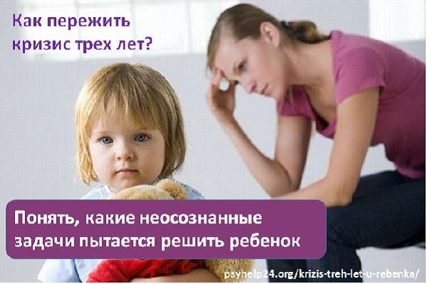 Вредный ребенок - почему он такой и что делать?