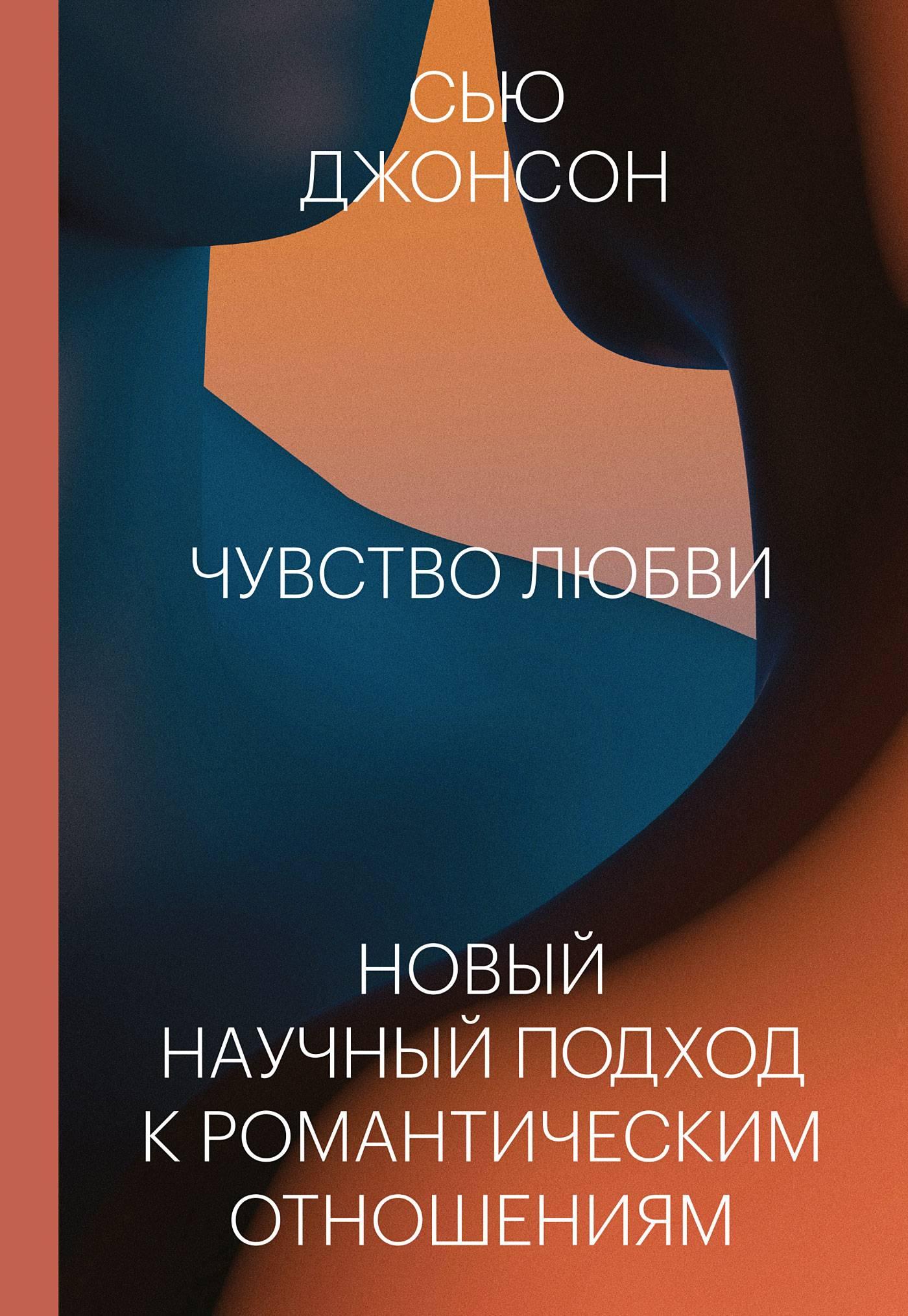 Психология: отношения любовь - бесплатные статьи по психологии в доме солнца