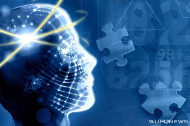 Читать онлайн «резервы человеческой психики. введение в психологию активности»
