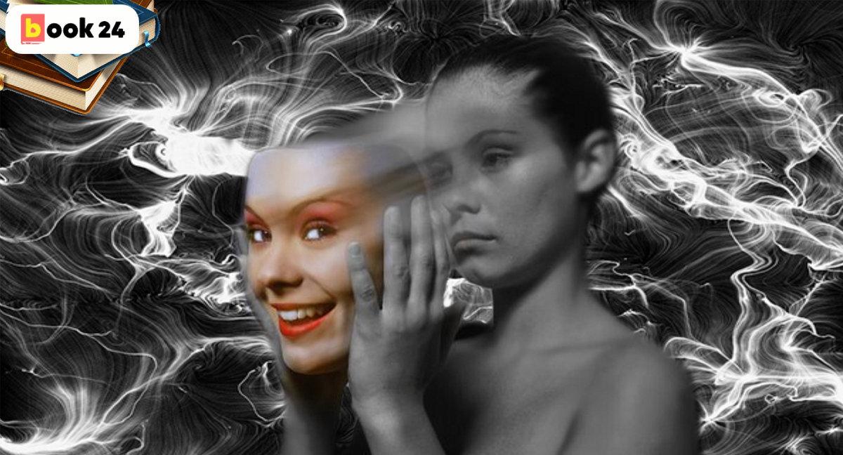 Лабильная психика и эмоциональная лабильность